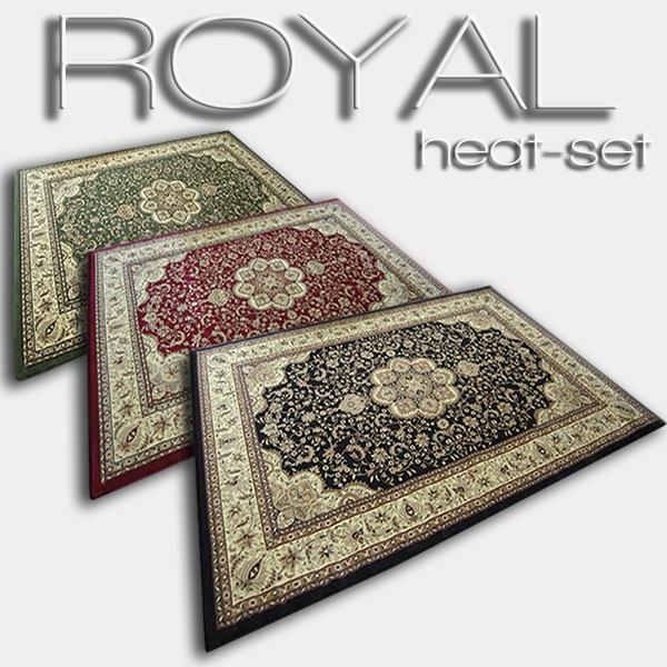 Dywany kolekcji Royal